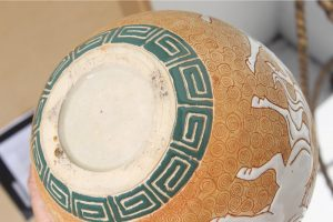 chinese-art-deco-prancing-horses-motif-porcelain-covered-jar-or-urn-1863